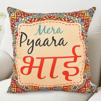 Mera Pyara Bhai Cushion